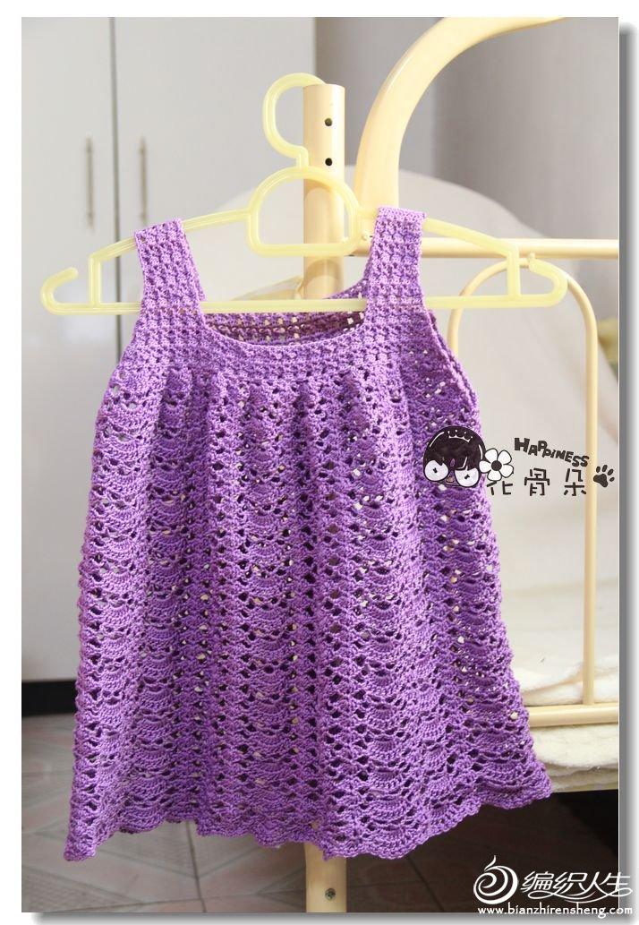 紫色背心4.jpg