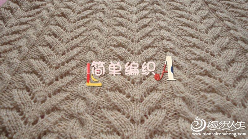 羊绒衣0.jpg