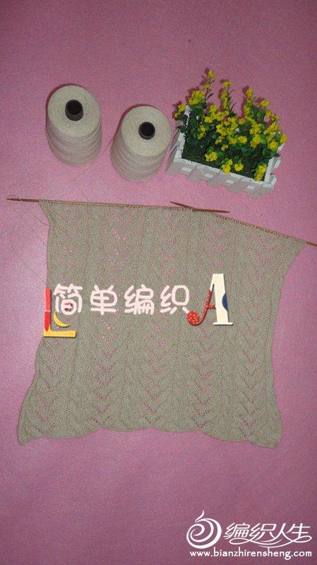 羊绒衣2.jpg