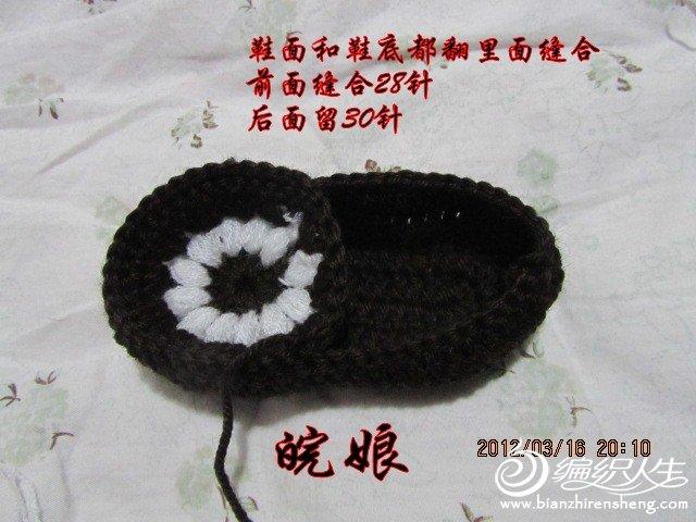 IMG_0101_conew1.jpg