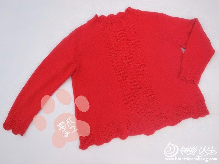 妈妈的大红意绒衣.jpg