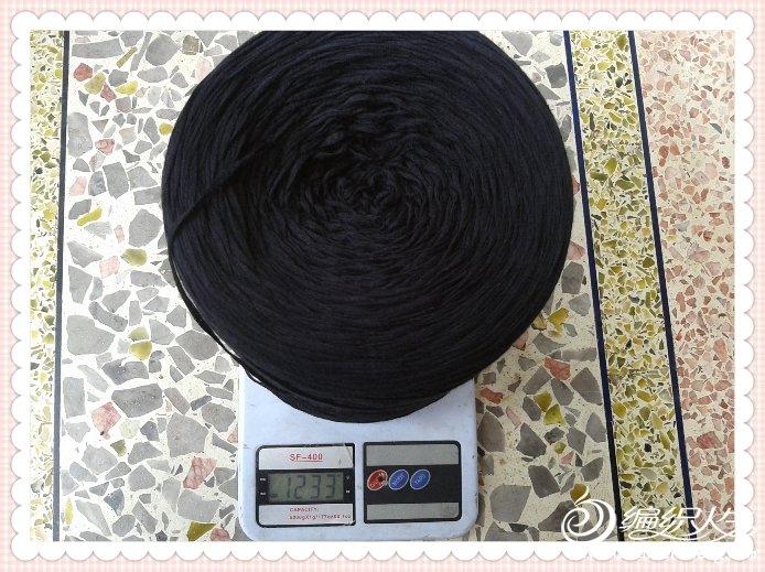 黑色扁带线1233克.jpg