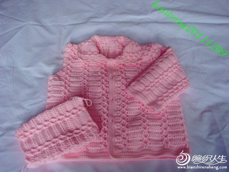 《粉色桃花》