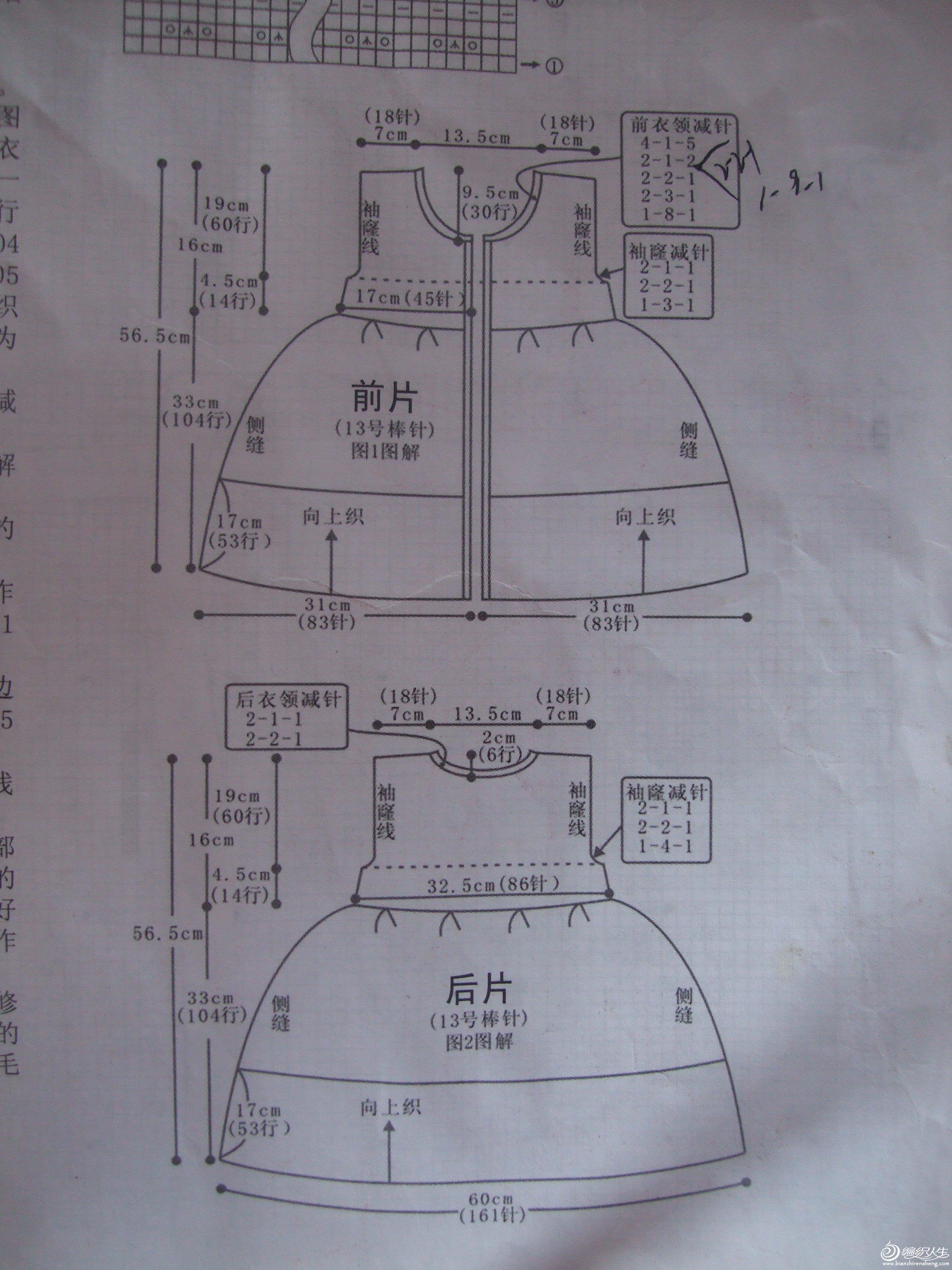 DSCF0361.JPG