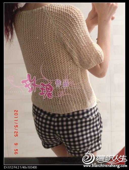 玫瑰姐的棉亮片成品4.jpg