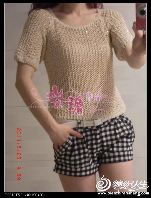 玫瑰姐的棉亮片成品5.jpg