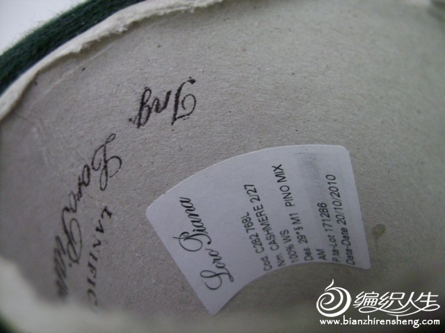 DSC00206.JPG