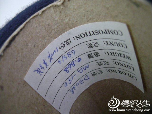 DSC00258.JPG