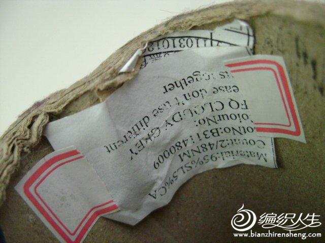 DSC00443.JPG