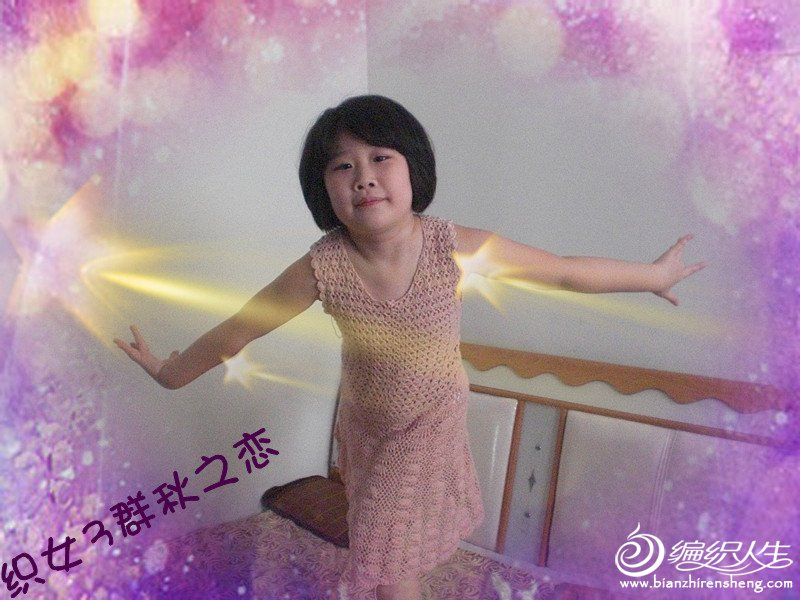 CIMG2222_副本.jpg
