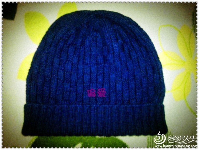 帽子2.jpg
