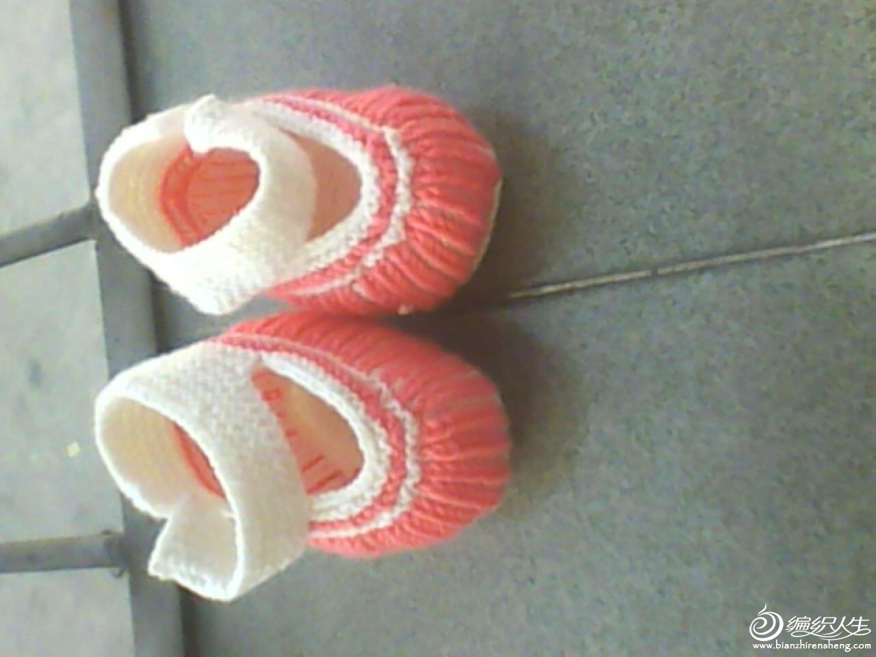我仿的宝宝鞋子