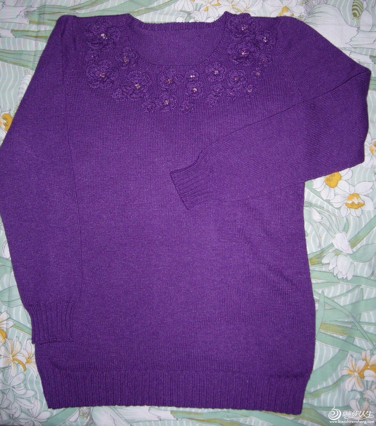 紫色羊绒衣