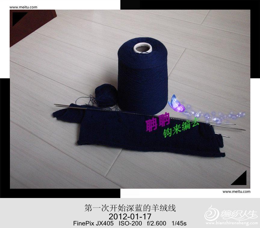 蓝色泡泡袖1.jpg