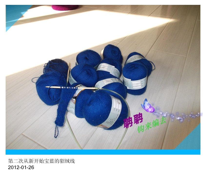 蓝色泡泡袖2.jpg