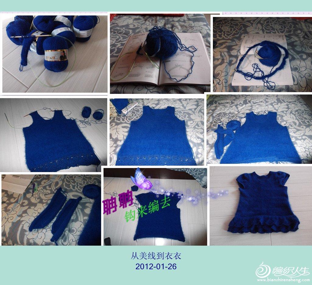蓝色泡泡袖3.jpg