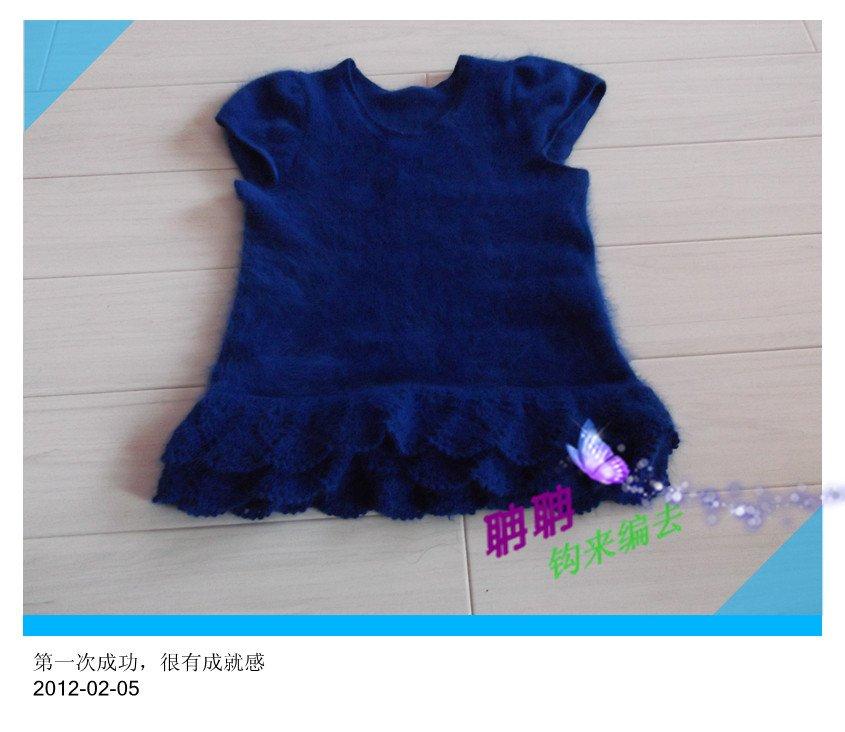 蓝色泡泡袖4.jpg