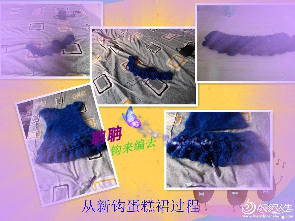蓝色泡泡袖5.jpg