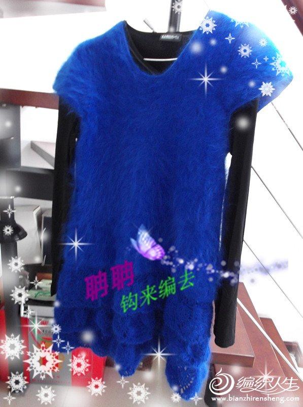 蓝色泡泡袖6.jpg
