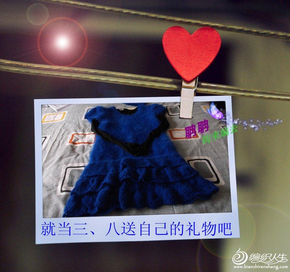 蓝色泡泡袖7.jpg