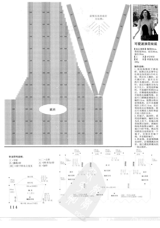 ss2jpg_副本2.jpg