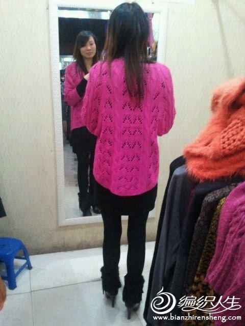 毛衣背后.jpg