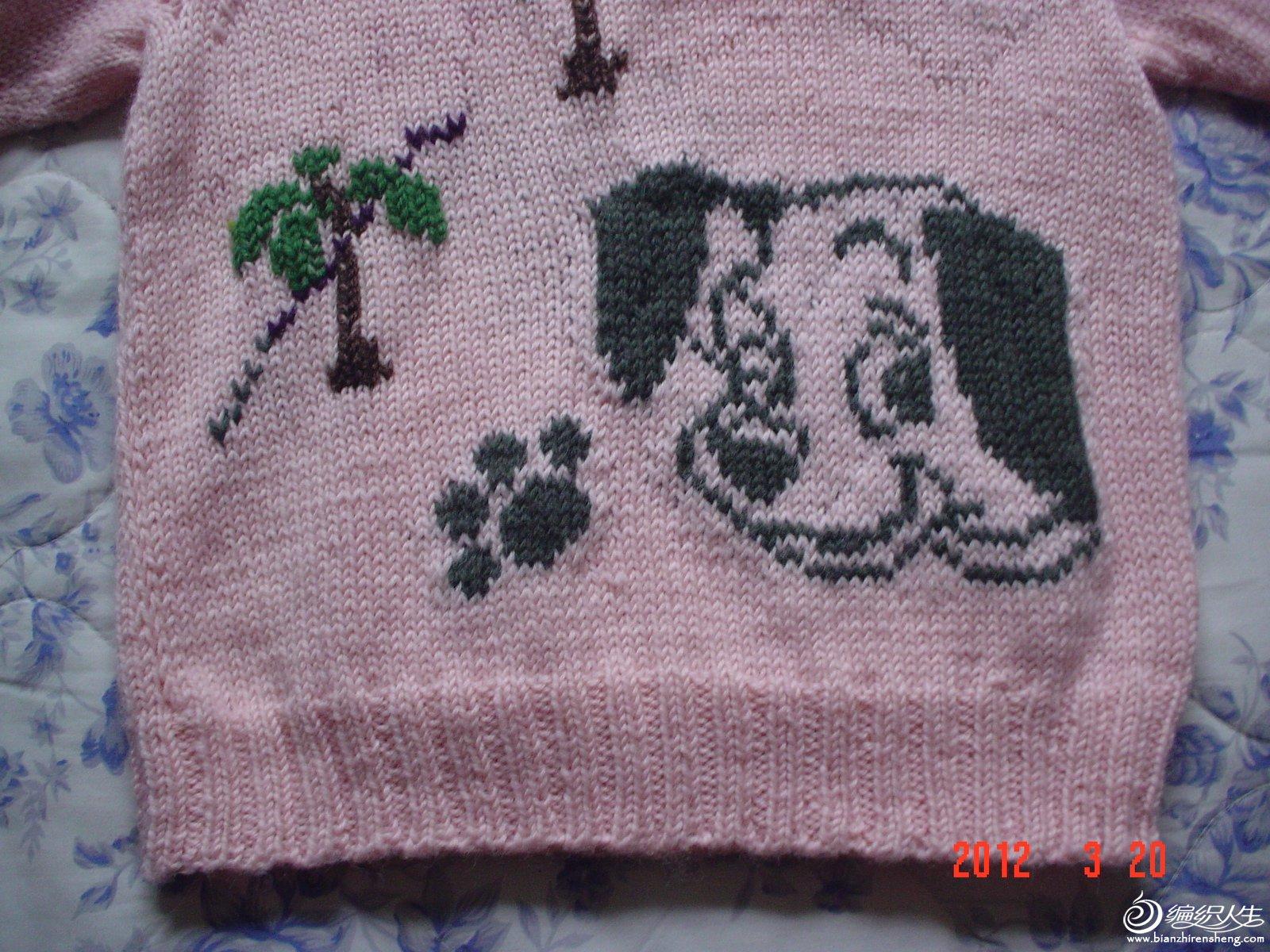 背后编织的狗狗图案