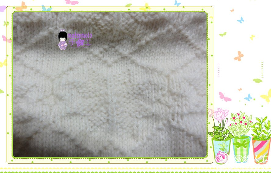 雪花立领毛衣5.jpg