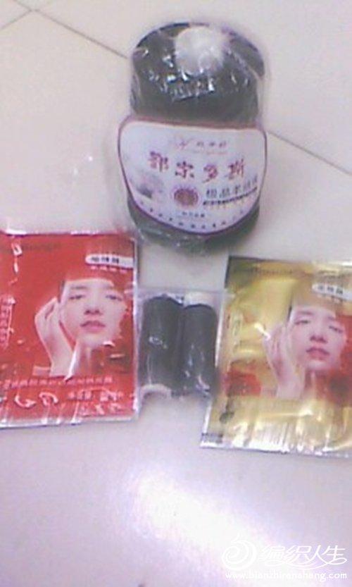 IMG0118A_副本.jpg