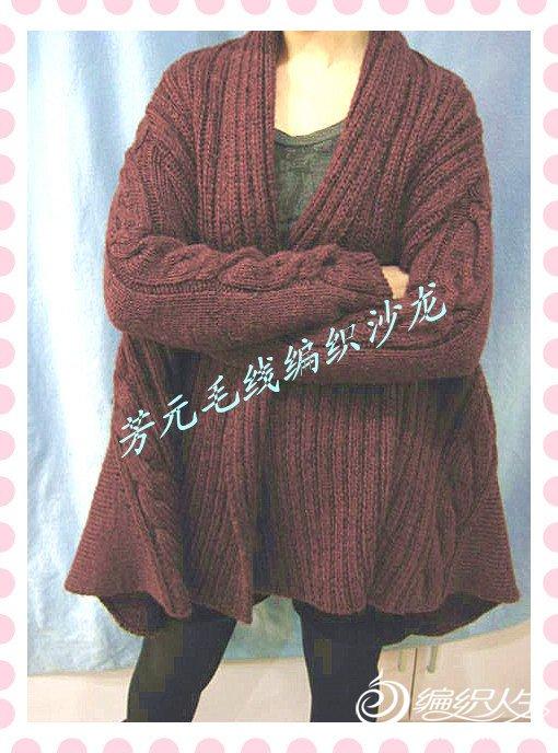 img_1490_副本.jpg