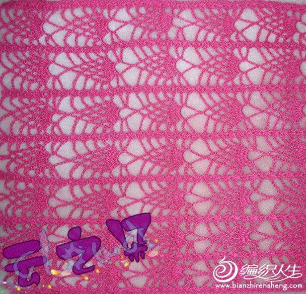 DSCN4427_副本.jpg
