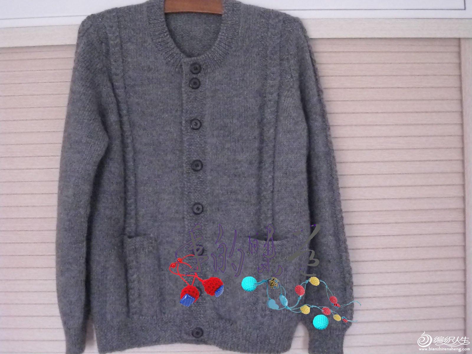 毛衣2.jpg