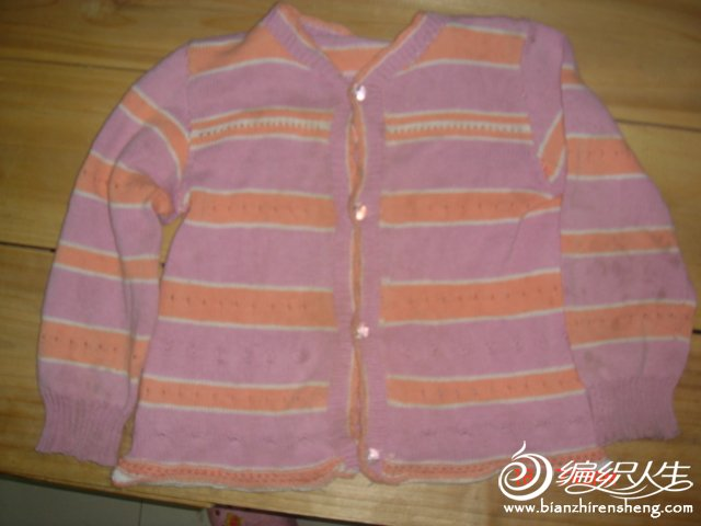粉红条纹薄外套
