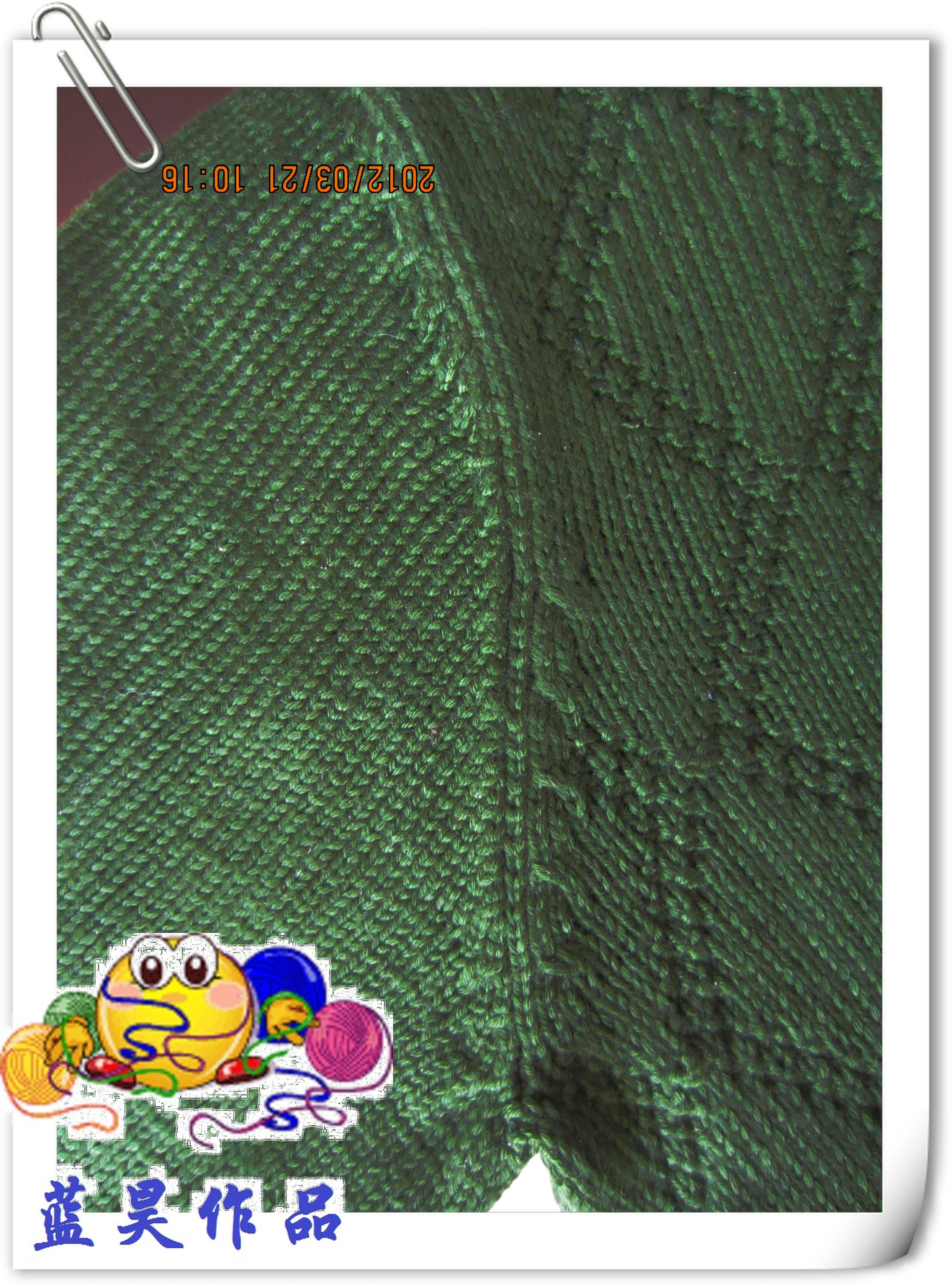军绿袖子缝合1.jpg
