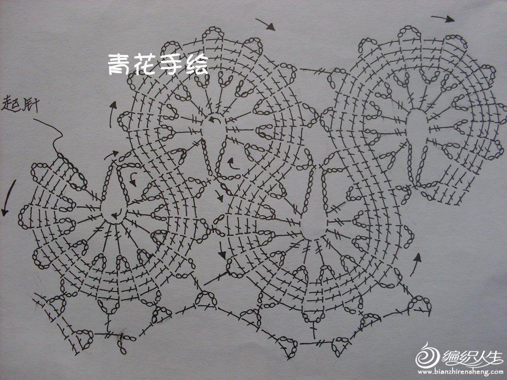 sdc11942_副本.jpg