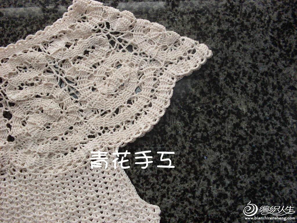 sdc11943_副本.jpg