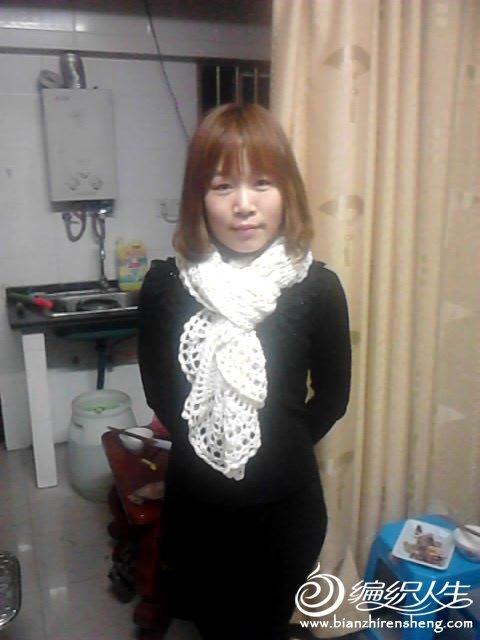 IMG_20120310_220045.jpg