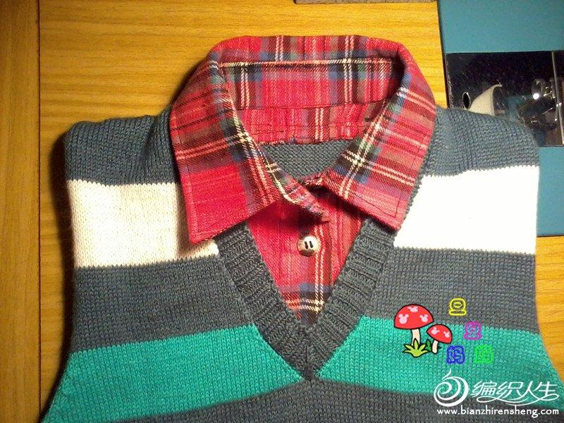 领子缝好.jpg