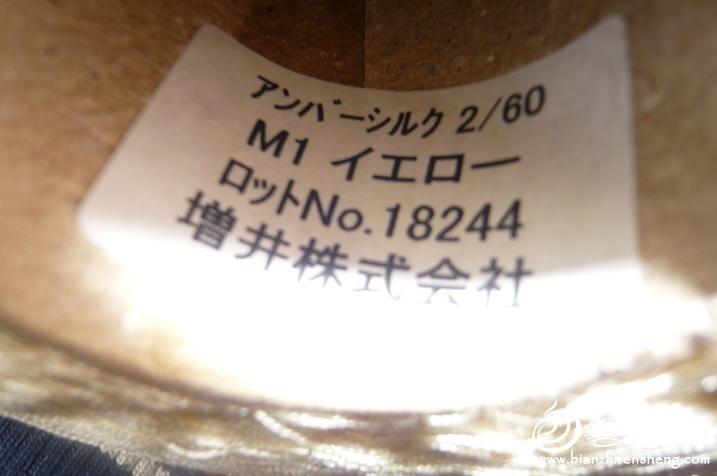 P1060027.JPG