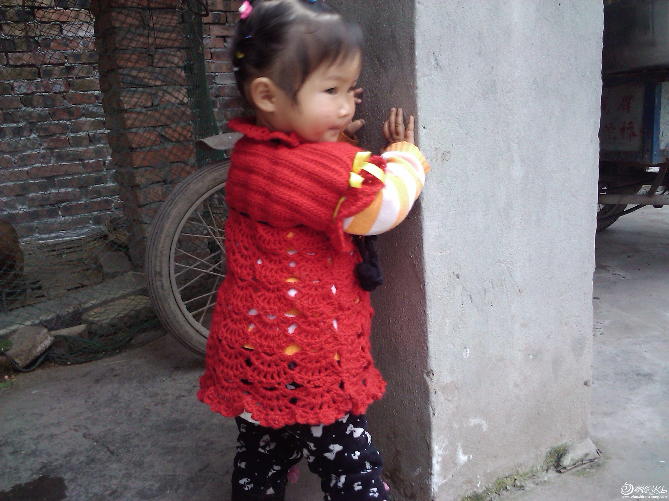 2012-03-20 11.37.21.jpg