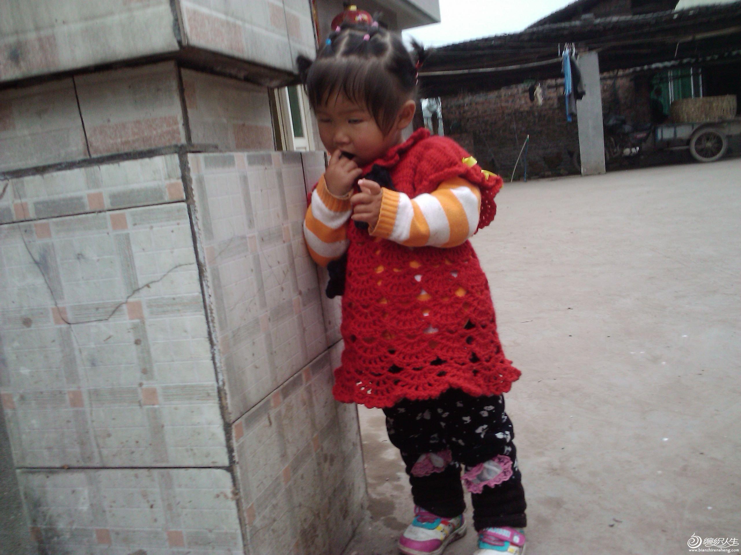 2012-03-20 18.31.29.jpg