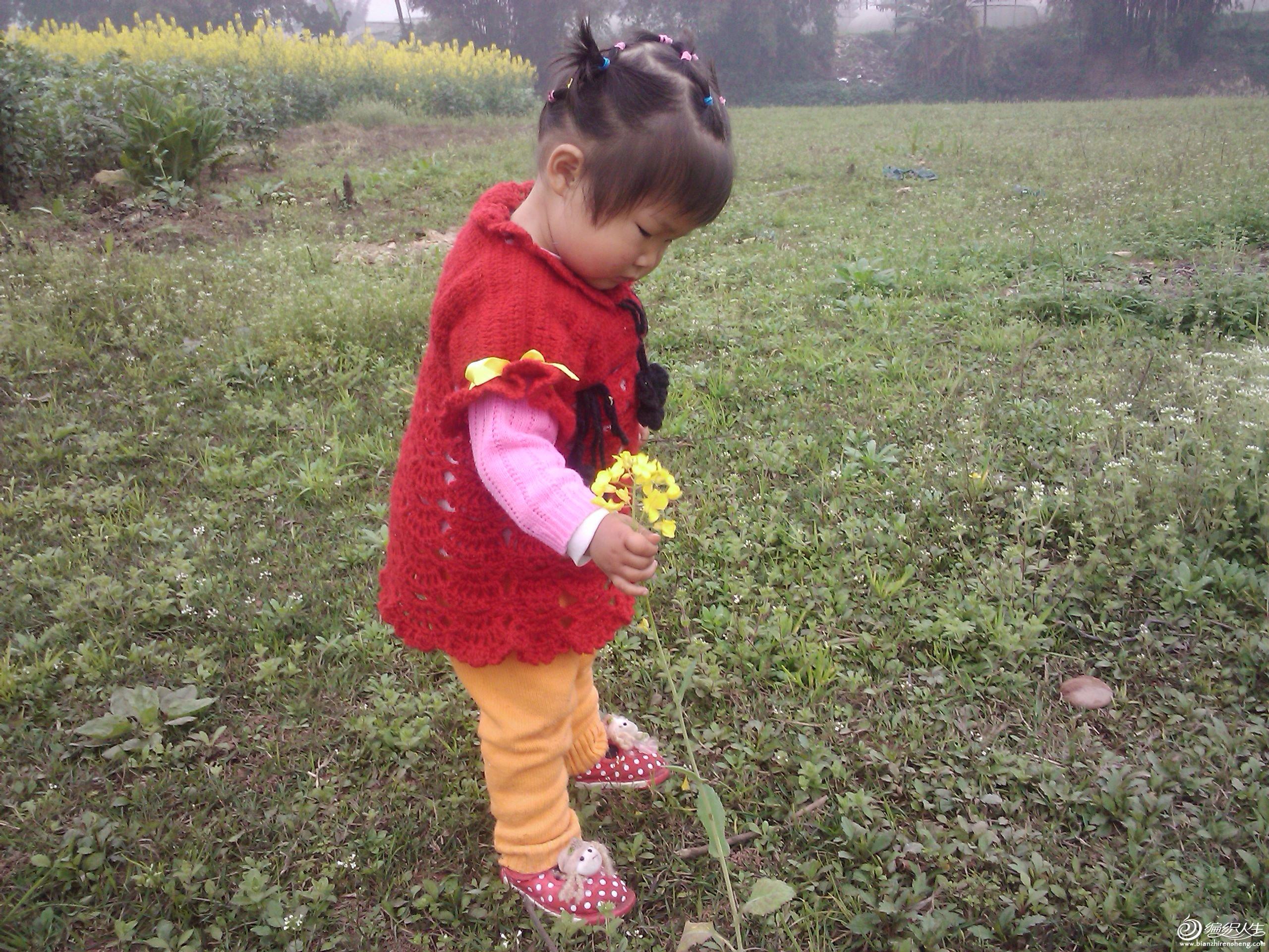 2012-03-21 11.01.55.jpg