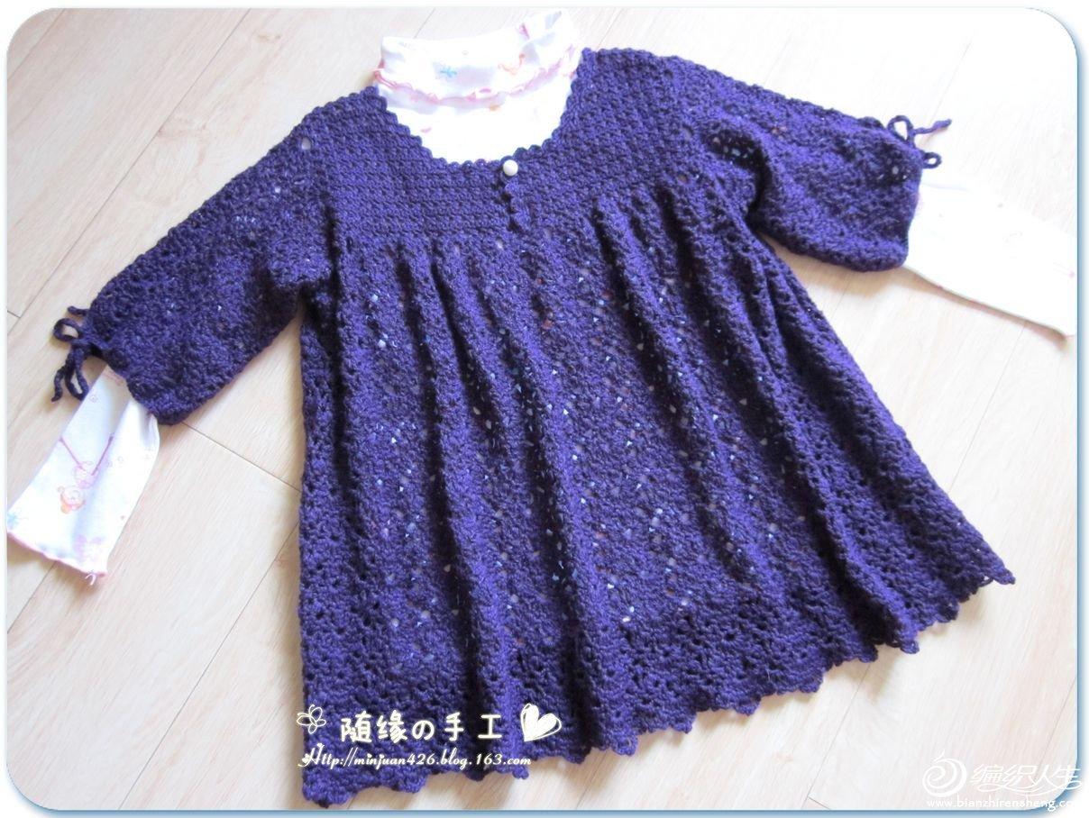 娃娃衫2.jpg