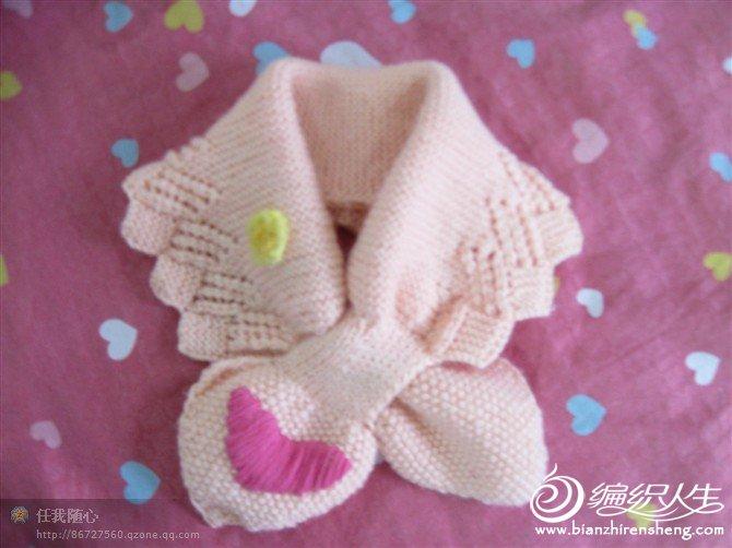 菠萝花围巾:兔绒线一个  1849957    蝴蝶围巾:8号棒针织的,心形和图片