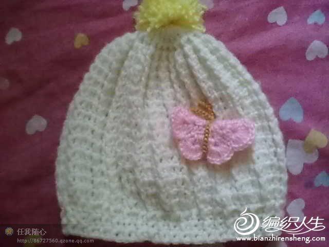 女儿帽子B面