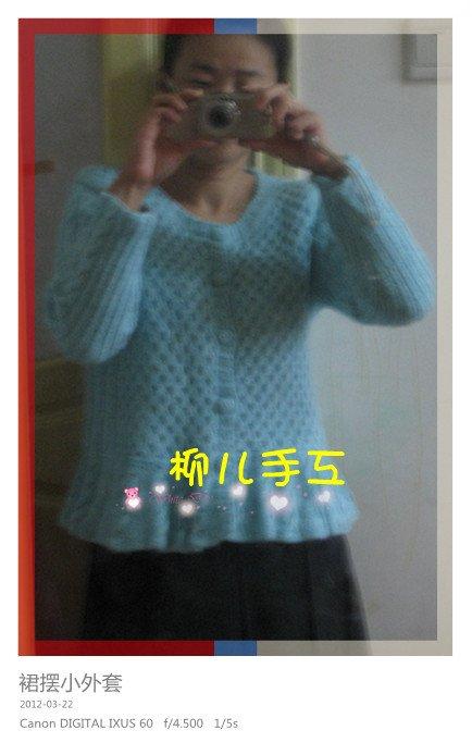 img_0712_副本.jpg