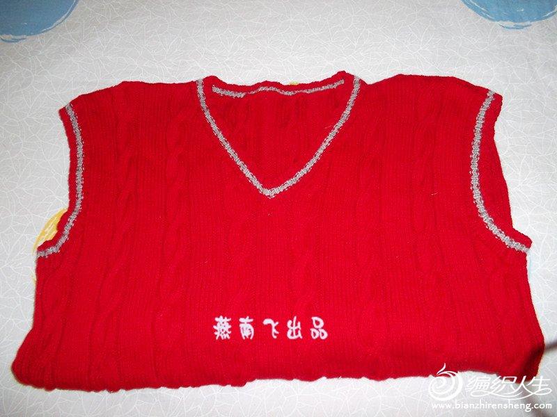 纤指家国产羊绒背心1.jpg