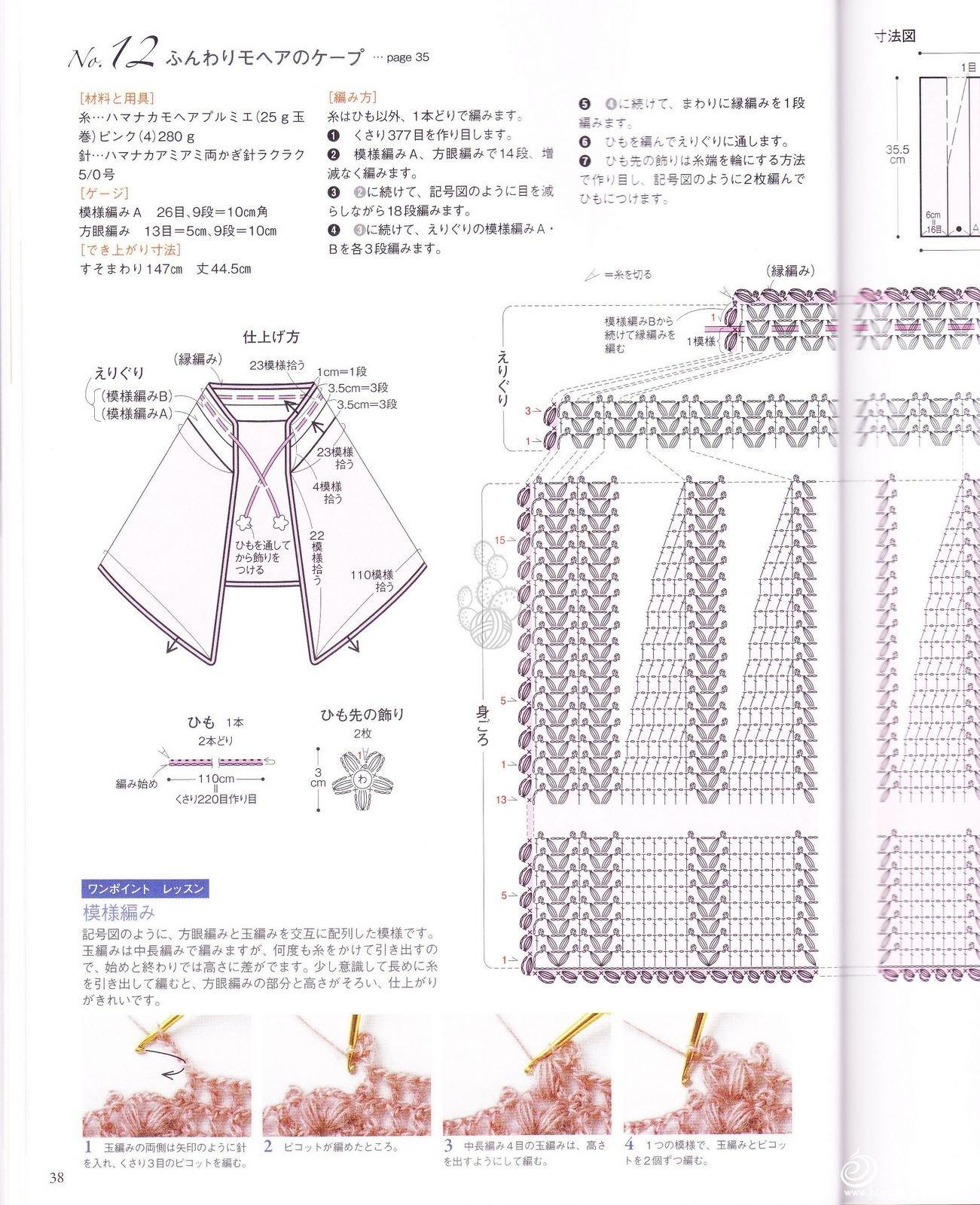 p39.jpg
