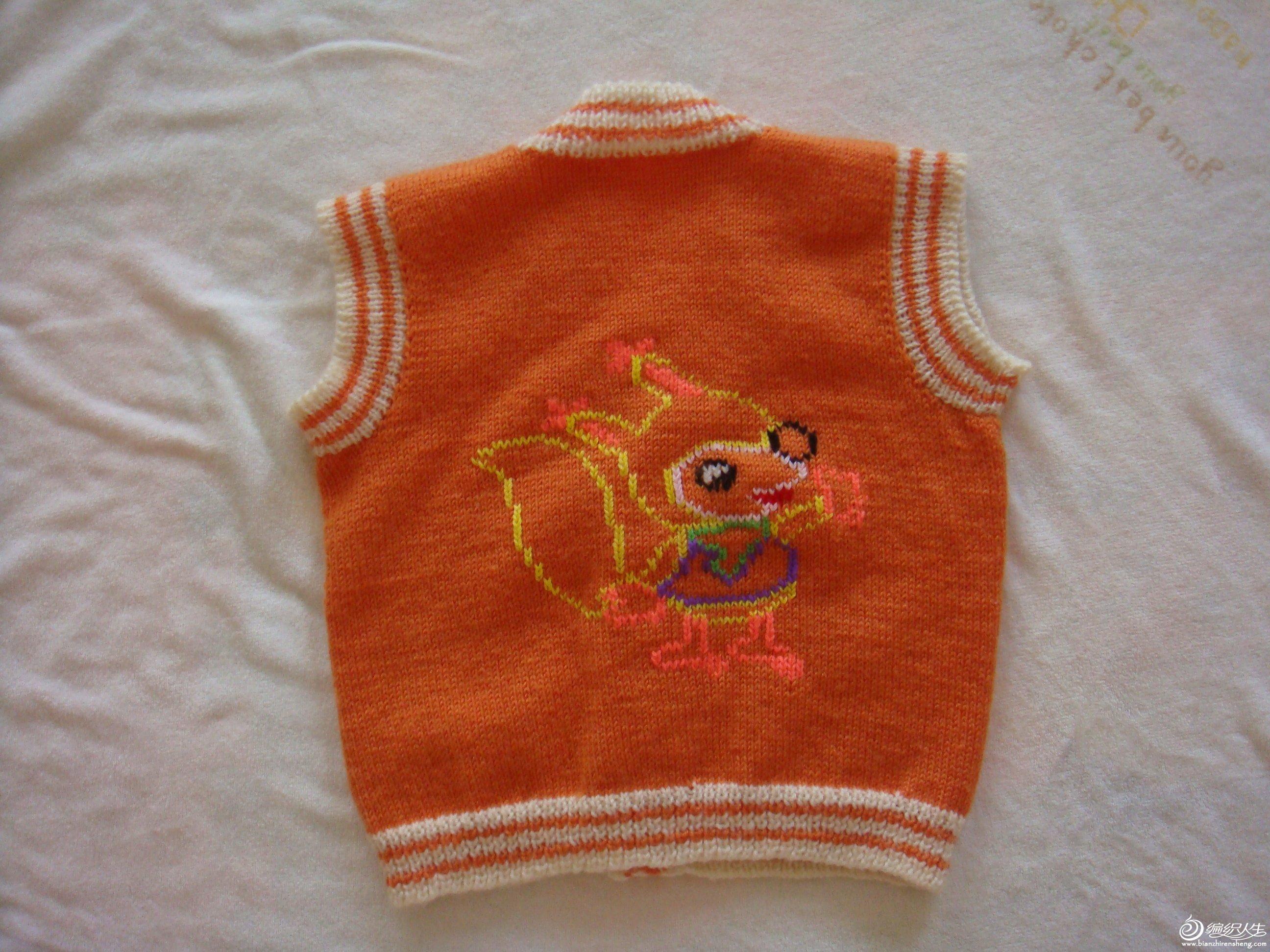小雨手工——可爱宝宝毛衣