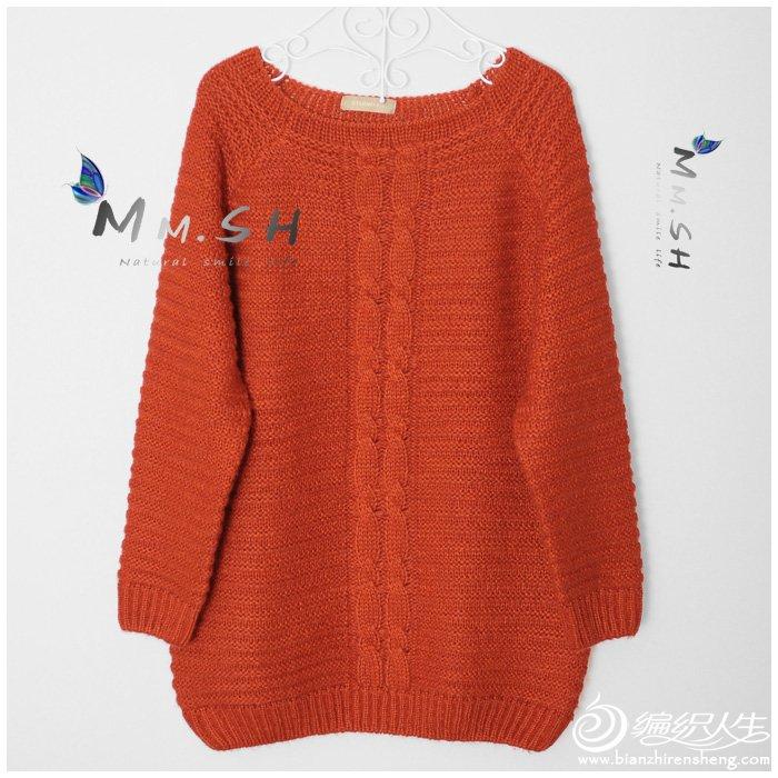 橙红色中长款套头毛衣2.jpg